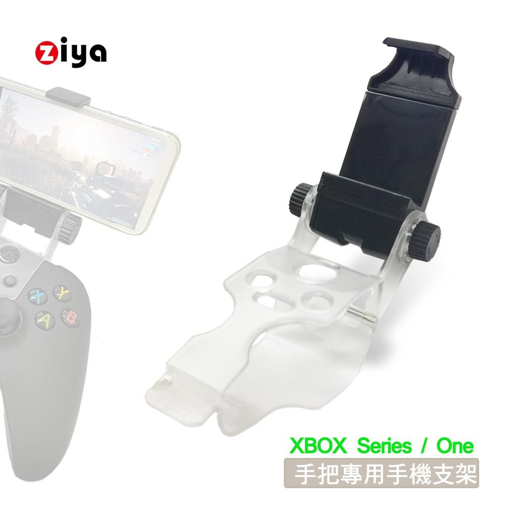 [ZIYA] XBOX Series /XBOX ONE 遊戲手把/遙控器手把專用 手機支架 歡樂無限款