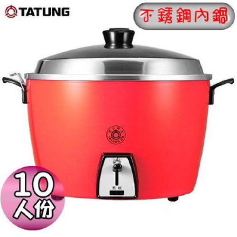 【大同】10人份電鍋 TAC-10L-CR(紅色)