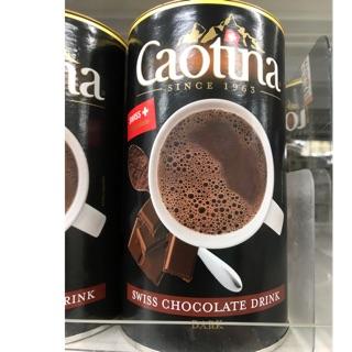🐠代購🐠瑞士 可提娜 Caotina 頂級瑞士黑巧克力粉500克 基隆市