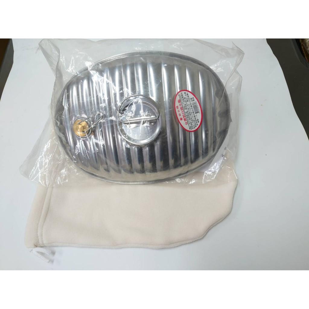 【綠海生活】台灣製 水龜 白鐵水龜 暖水器 不鏽鋼水龜 熱水袋 暖暖包 熱敷袋 保暖器