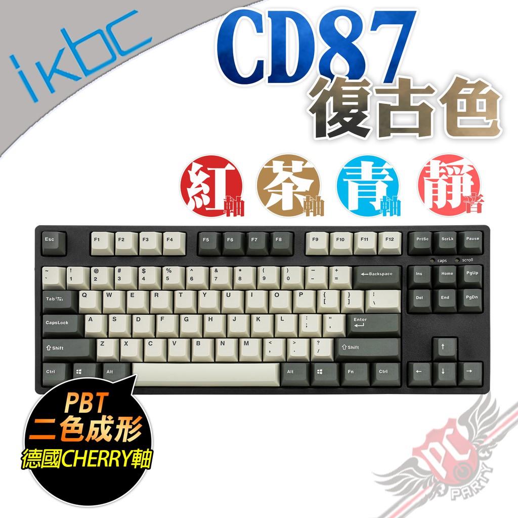 IKBC 2021 CD87 Vintage TKL 復古色 PBT 二色成形 80% 機械式鍵盤