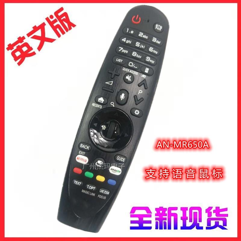 全新適用於LG動感3D語音智能AN-MR650A電視機遙控器MR600帶語音 eoYH