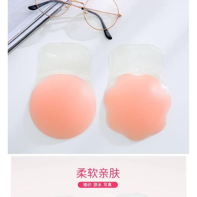 Varsbaby 乳貼防凸點矽膠 防水內衣 透明上托提拉胸貼 防下垂提胸貼乳暈乳頭貼