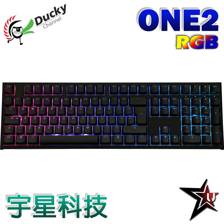 Ducky 創傑 ONE2 RGB 100%銀/靜音紅 中/英 PBT鍵帽 機械鍵盤 宇星科技