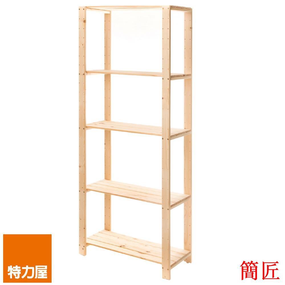 特力屋 松木可調整五層架 深32x寬74x高175cm/簡匠