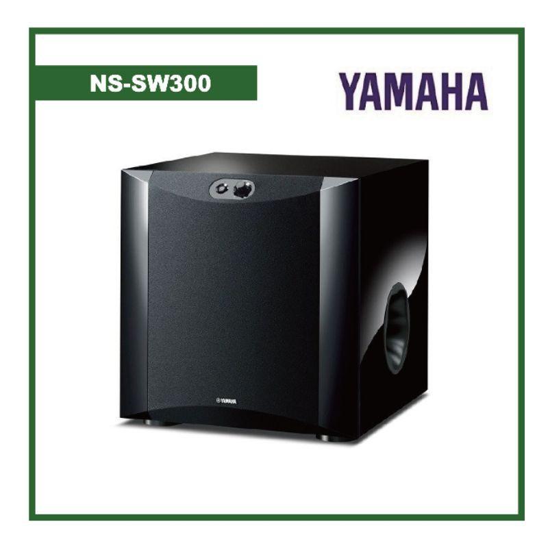 YAMAHA NS-SW300 超重低音喇叭(銅琴黒NSSW300)公司貨 保固一年