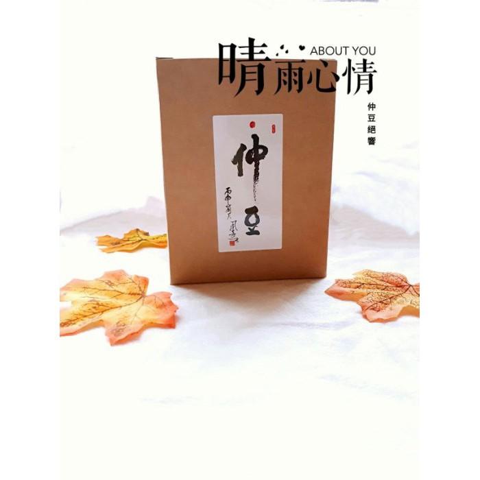 喬媽許願池花東縱谷濾掛式咖啡隱藏版美味盒裝10入送禮自用香醇回甘耶加雪菲禮盒名產特產手工實照