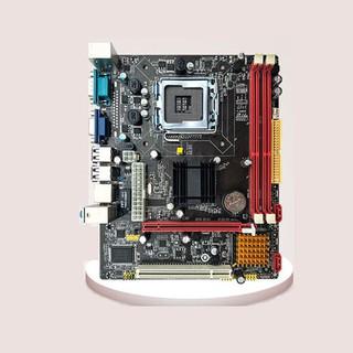 美可可g41主機板全新g45 771 775針p45主機板ddr3 Q9650E8400臺式電腦