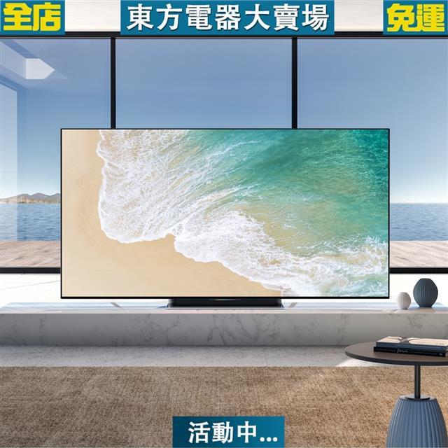 【 2020新款小米電視 65吋 】免運費 小米電視大師 65英寸 OLED 自發光 4K電視 智能電視機 高端電視