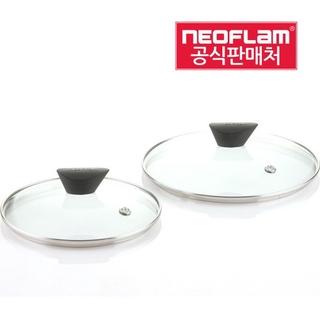[NeoFlam] 玻璃蓋 (20cm /  24cm /  26cm /  28cm)