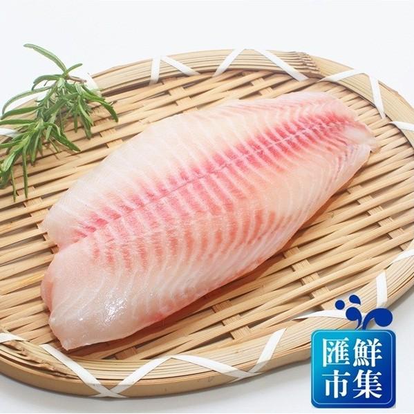 [匯鮮市集]台灣鯛魚肉片(無刺)175g,清蒸、炸魚片、現炒、火鍋都適合!