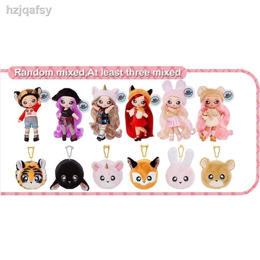 0520娜娜nanana驚喜娃娃lol盲盒泡泡瑪特芭比衣服公主盲盒玩具