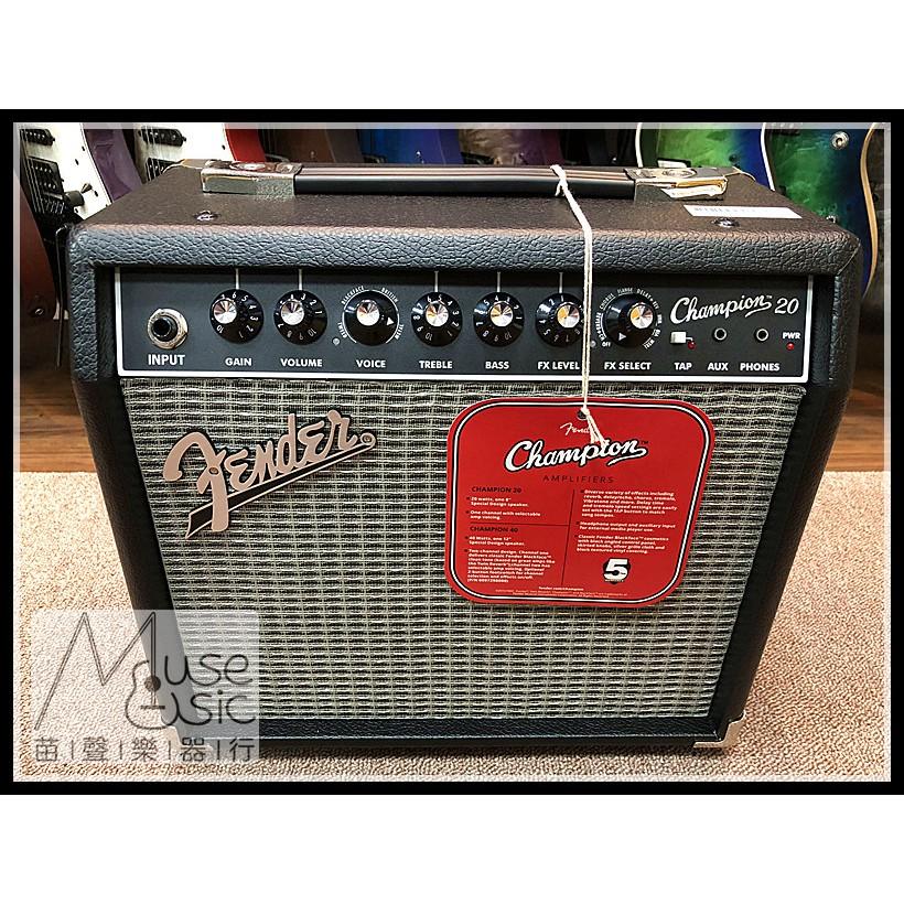『苗聲樂器』Fender CHAMPION™ 20 音箱
