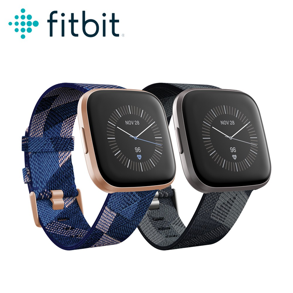 Fitbit Versa2 健康運動智慧手錶 特別款