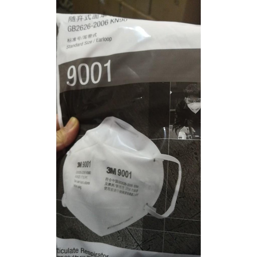 【現貨現發】3M防護口罩9001防飛沫一包50片每片30元