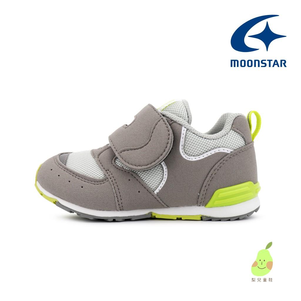 【零碼鞋長13cm】Moonstar月星 小童HI系列十大機能運動鞋   灰灰粉綠🌼梨兒童鞋