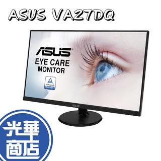 【現貨熱銷】ASUS 華碩 VA27DQ 窄邊螢幕 27吋 FHD DP 喇叭 IPS 顯示器 保固三年 內建喇叭 臺北市