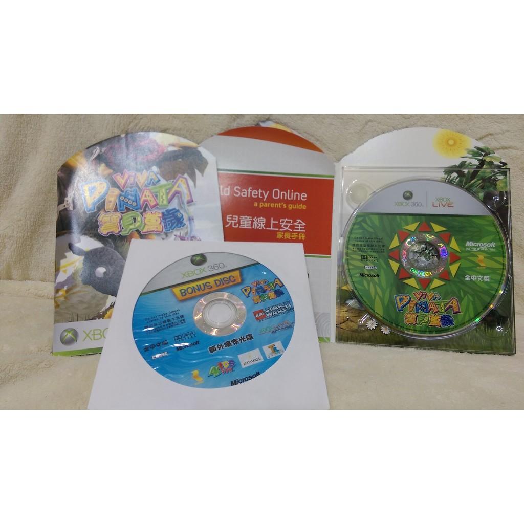 XBOX 360 寶貝萬歲 全中文版