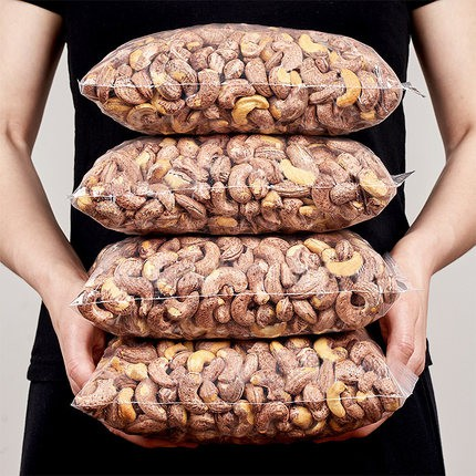 現貨 腰果仁500g越南帶皮紫皮大堅果幹貨進口鹽焗原味5斤孕婦零食