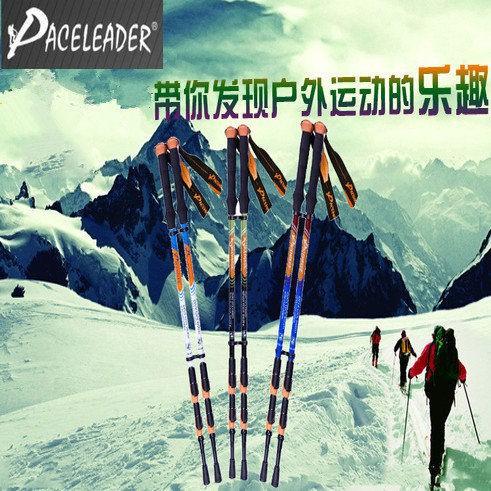 2020新款碳纖維加厚登山杖伸縮手杖徒步拐杖多功能拐棍直柄減碳纖維 五節鋁合金登山杖 輕量化 折疊登山杖 外鎖式 現貨