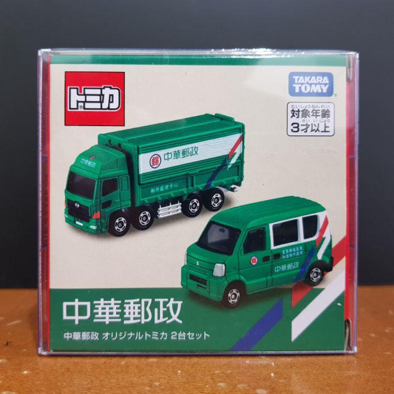 【附膠盒】Tomica 中華郵政 雙車組 模型車 1/64 現貨