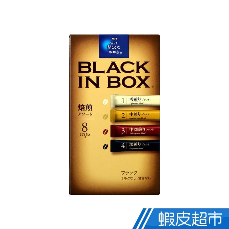 AGF MAXIM 4種綜合黑咖啡 16g 現貨 蝦皮直送