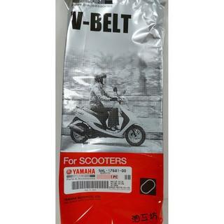 《油工坊》YAMAHA 山葉 舊勁戰 新勁戰 三代新勁戰 原廠 日製皮帶 5ML-17641-00 非台製4C6 臺中市