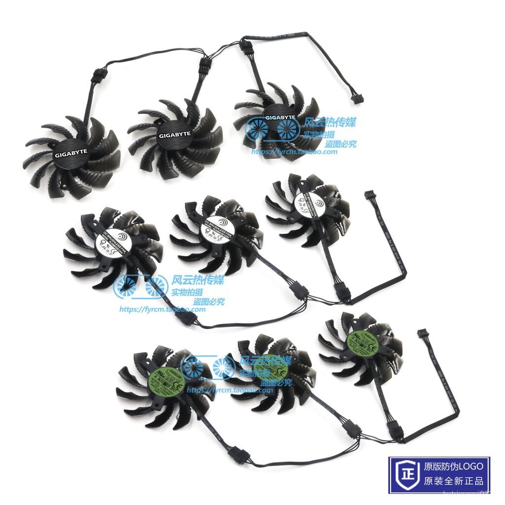 適用GIGABYTE技嘉GTX1080Ti/1080/1070Ti/1070/1060 P104顯卡風扇