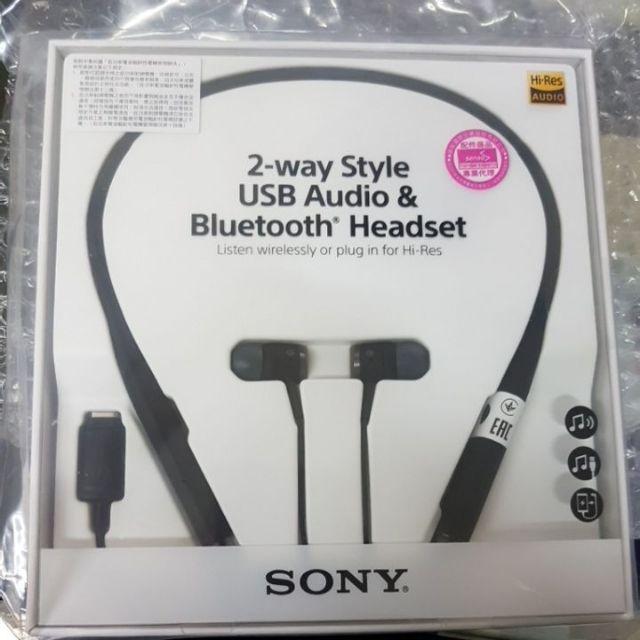 Sony SBH90C 全新頸掛式藍芽耳機