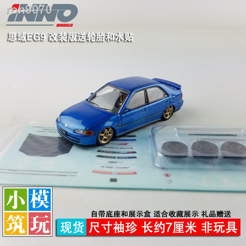 ❈☫INNO 1:64 本田思域FERIO EG9 藍 改裝版送水貼輪胎 合金汽車模型