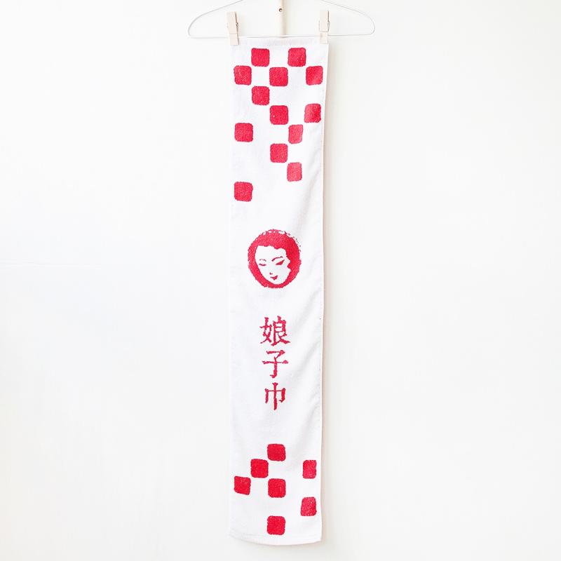【暗光鳥設計】娘子巾〔豔紅〕直式純棉運動毛巾