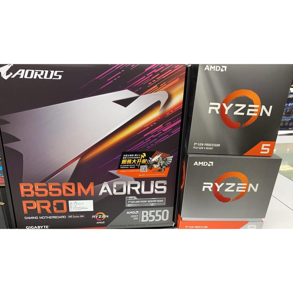 全新 技嘉 B550M AORUS PRO 搭 AMD R3 3100 4核8緒 另有 R5 3600