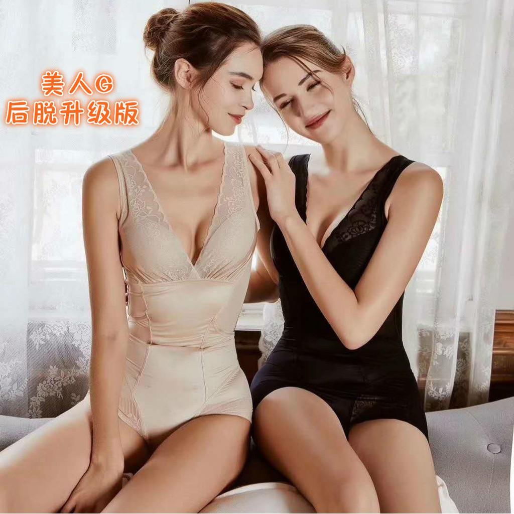【集美】正品原裝 美人計 塑身衣 正品 產後瘦身衣 美體塑形減肚子 收腹束腰 無痕 美人G