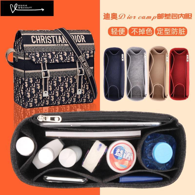【內膽包 包包內袋 保護包包內壁】適用於迪奧Dior郵差包內膽 camp信使內膽包內袋包收納包包中包撐
