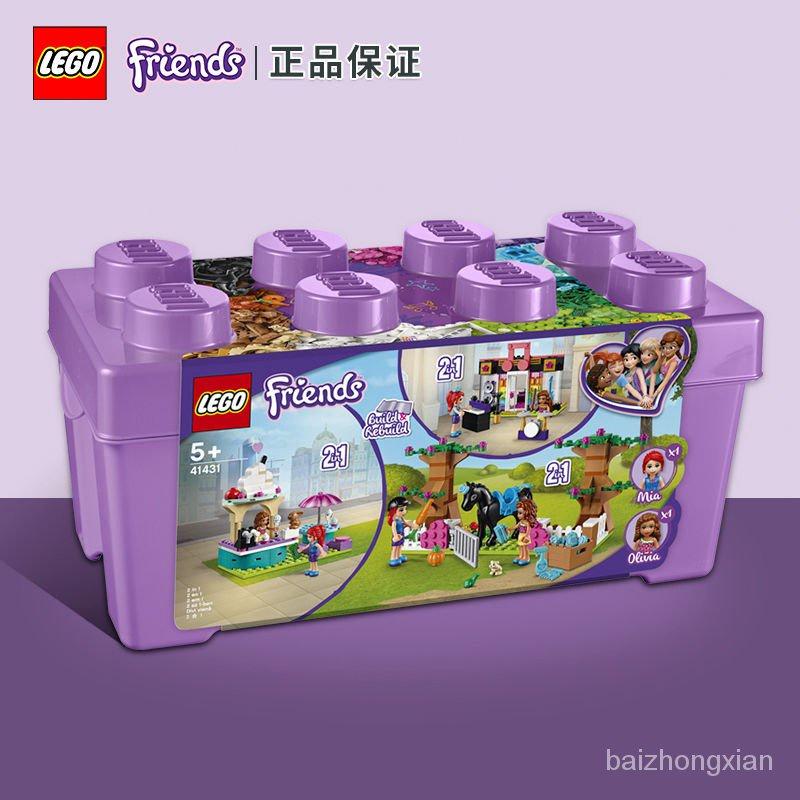 『整店免運』【正品行貨】LEGO/樂高好朋友系列41431心湖城積木盒女孩兒童玩具 pQlg