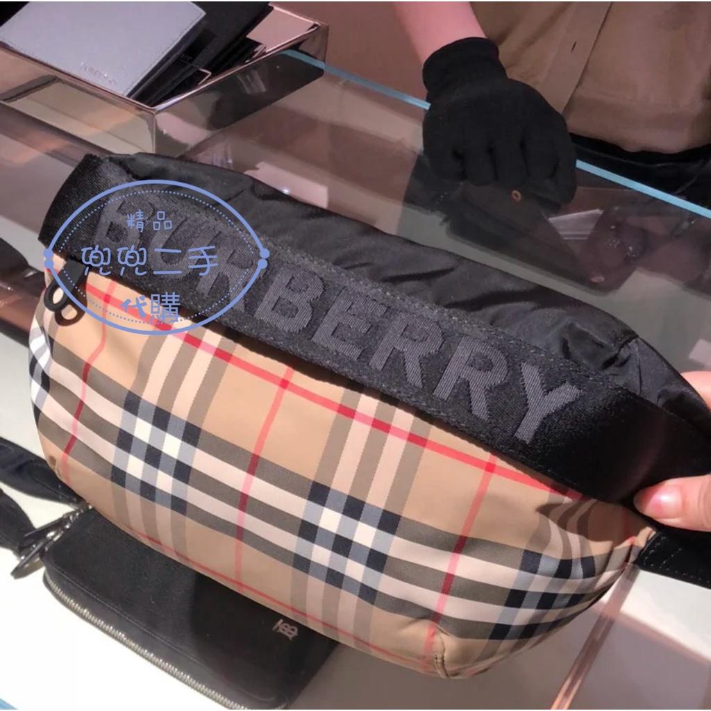 『⭐兜兜二手』Burberry 博柏利 男女通用 Vintage腰包/胸口包/斜背包/單肩包 80265571