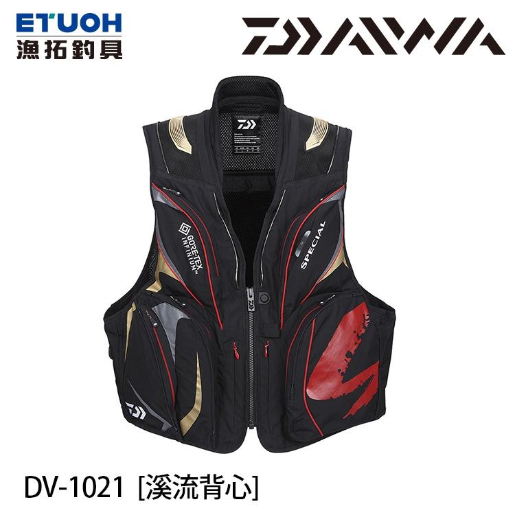 DAIWA DV-1021 黑色 [漁拓釣具] [溪流背心]