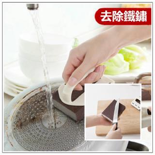 【豪愛家】現貨 創意帶手柄除鏽刷 金剛砂海綿擦 除垢清潔刷 鍋底鐵鏽去除工具 魔力擦