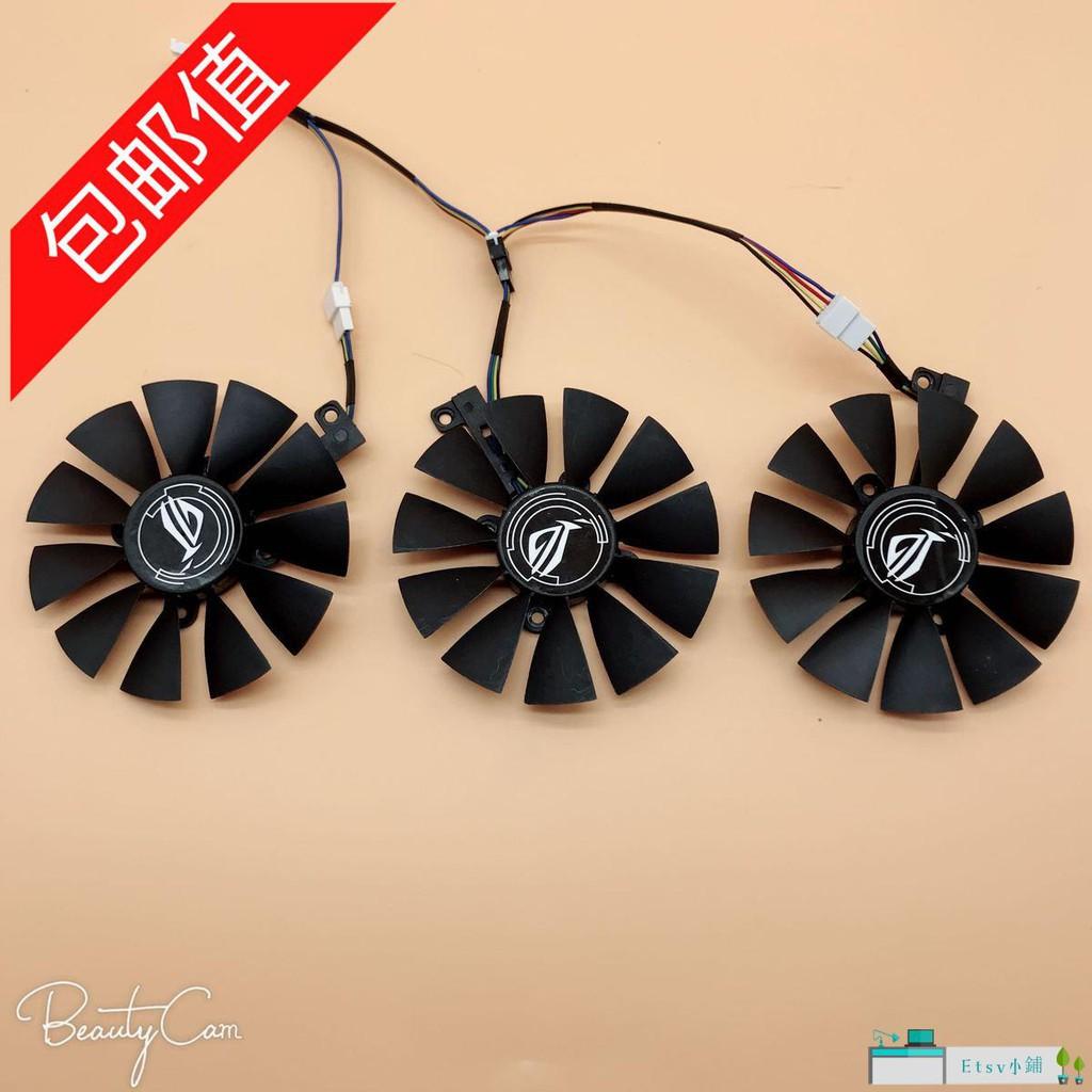 【熱銷推薦】華碩猛禽ROG STRIX GTX1060 1070 1080TI 顯卡風扇三風扇顯卡專用