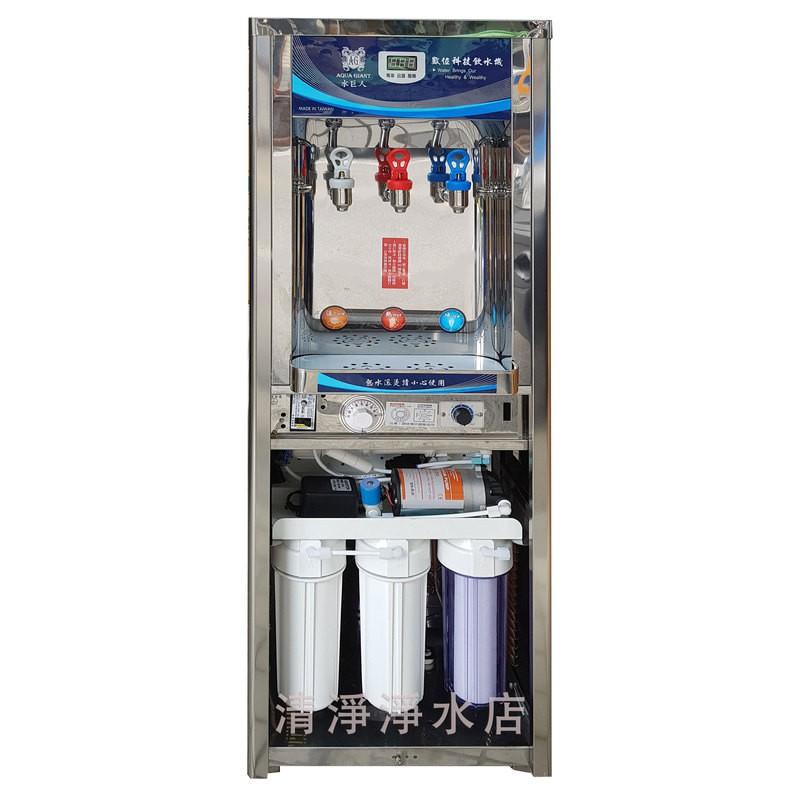 【清淨淨水店】GF-3013A冰溫熱飲水機/ 開放式3溫飲水機/含5道RO,14200元。