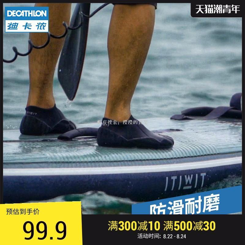 【瀅瀅的貨架】迪卡儂溯溪鞋男涉水鞋女戶外皮劃艇浮潛鞋潛水鞋釣魚一腳蹬ITIWIT