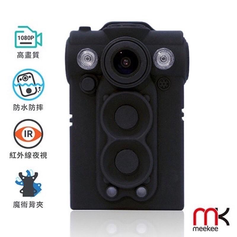 強強滾p-meekee 耐錄寶-頂規夜視版 1080P穿戴式機車行車記錄器 (含128G記憶卡)錄影