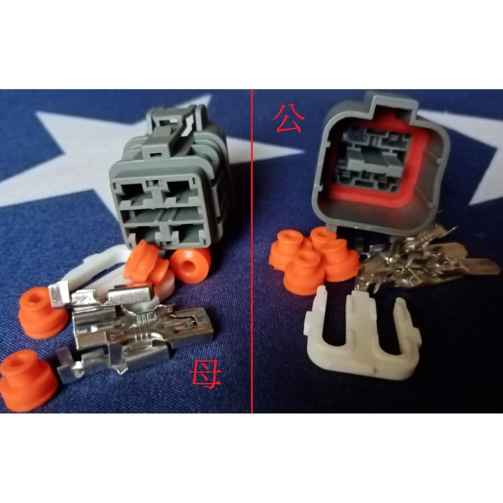 aeon 宏佳騰350 PGO 彪虎 三陽 SYM T2 250 整流器插頭 整流器接頭 發電機插頭 發電機接頭 4P