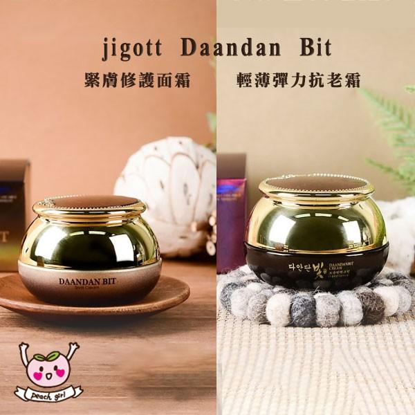 [♥小桃代購♥開發票] 韓國 Jigott Daandan Bit 緊膚修護面霜/輕薄彈力抗老霜50ml 面霜 緊緻
