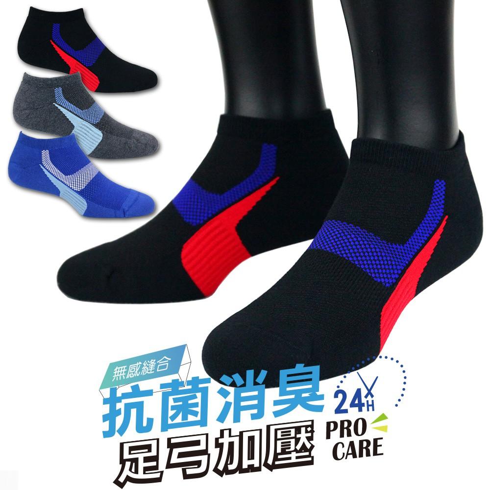 【ifeet】(8466)EOT科技不會臭的襪子船型運動襪25-27CM-老船長