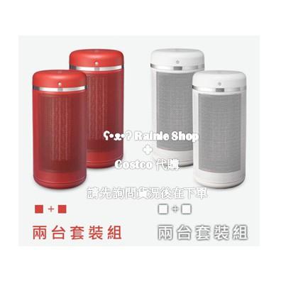 [好市多代購/請先詢問貨況]好市多宅配免運_艾美特陶瓷電暖器2入組 (HP12101M)