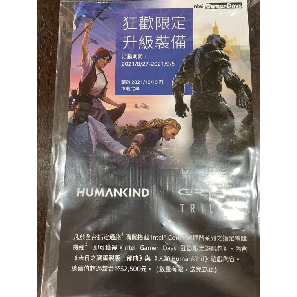 Intel Game Day 狂歡遊戲包 末日之戰重製版三部曲 人類Humankind
