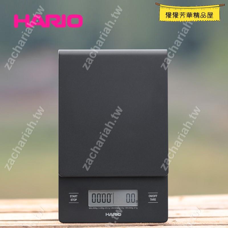 日本哈里歐Hario手沖咖啡電子稱精準多功能V60計時電子秤VST2000B/zachariah.t