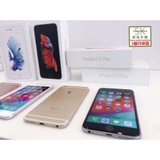 『限時特價』SK 斯肯手機 iPhone 6s Plus 64G Apple 二手手機 高雄保固90天 高雄市