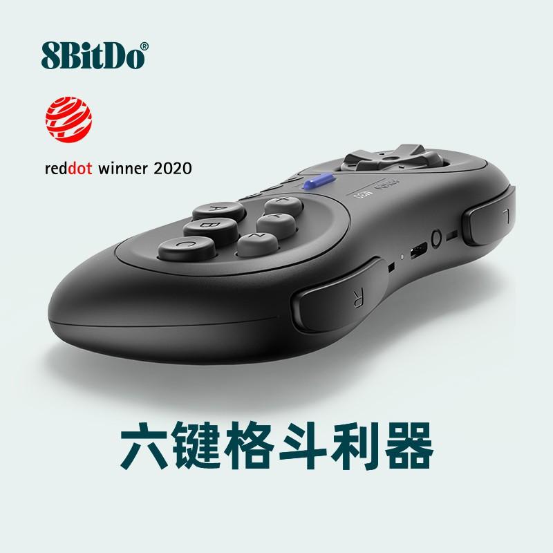8BitDo八位堂M30藍牙版手柄無線手機PC電腦任天堂NS Switch Lite遊戲機steam電視世嘉MD街霸拳皇